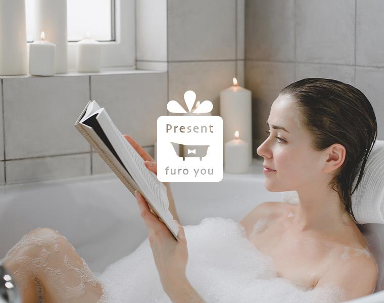 長風呂好きな方へ贈りたい!半身浴専用バスチェア