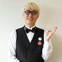 お風呂の専門家 松永武